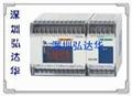 豐煒PLC VB1-32MT