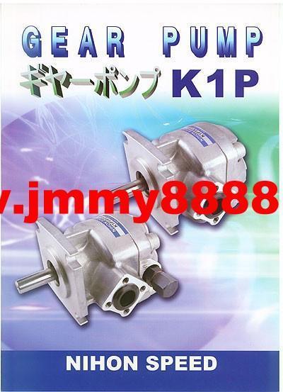 齿轮泵日本NIHON SPEED 2