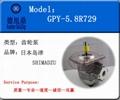 日本SHIMADZU 齿轮泵G