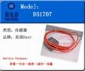 英国DENT断丝感应器DS17