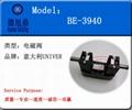 UNIVER电磁阀BE-394