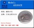 TAIYO磁性开关AX101C