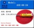 日本TAIYO缓冲器 ASE-