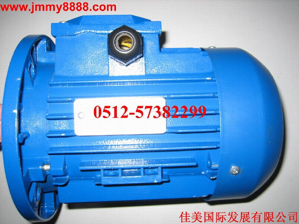 stm motor china trading company motors electronics electricity products diytrade china