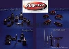 Meta Hydraulic GRXDK23160减速机 轴承减速机