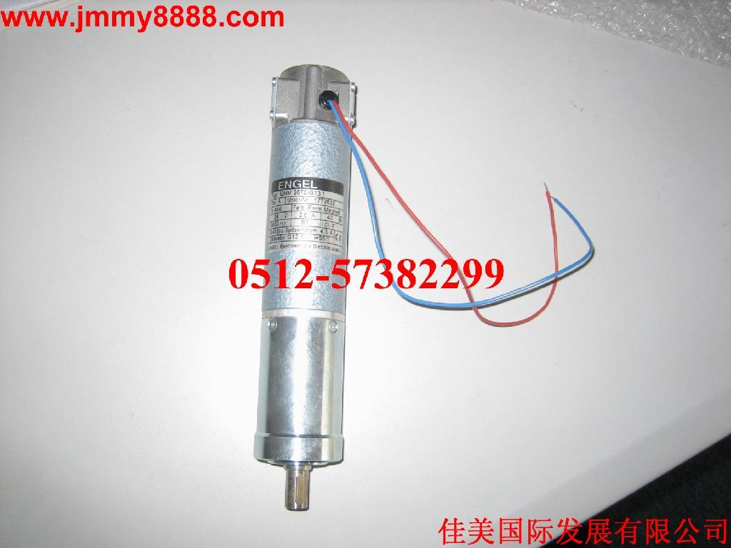 Engel Motor Gnm2670 G13 1 China Trading Company Products