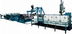 PMMA/PC Sheet Extrusion Line(machinery)