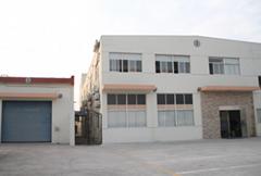 Outstanding Design & Manufacture Co.,Ltd.