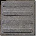 Blind Stone (Tactile corduroy paving)