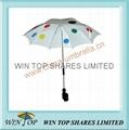 baby car umbrella