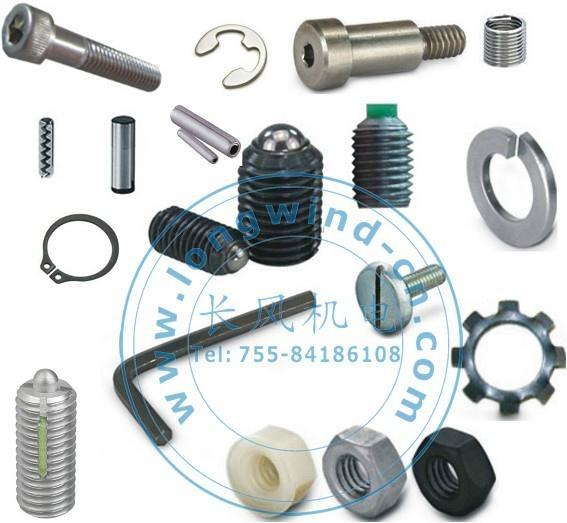 Hardware & Fastener