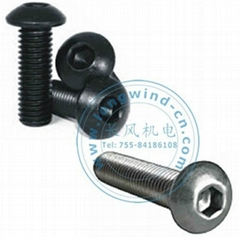 Button head socket cap screws