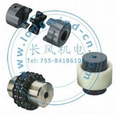 爪式、链式、齿轮联轴器
