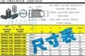 公制球头弹性柱塞-防松型 3