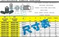 公制球头弹性柱塞-防松型 4