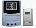 4 inch video door phone