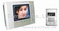 5.6 inch video door phone