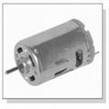 DC Micro Motor (036)