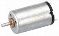 22.New product:7 Poles Micro Motors