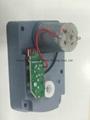 自動售貨機電機(002)