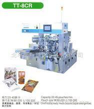 日本东洋TYJ全自动软包装真空包装机