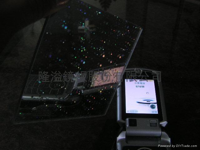 The transparant start acrylic sheet  4