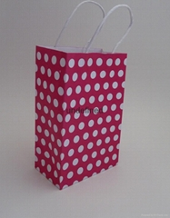 solid printed white kraft paper bag