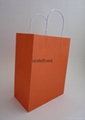 medium colorful kraft paper bag-orange