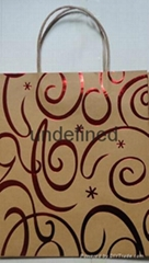 brown kraft paper bag with red hotstamp