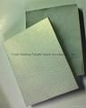 白色紙盒禮品盒