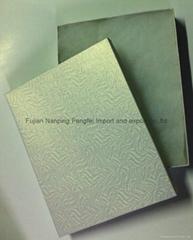 White paper gift box