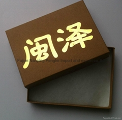 brown kraft gift box with hotstamp