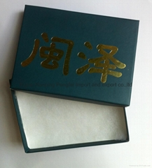 dark blue jewelry box with hotstamp