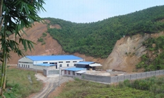 Fujian Nanping Pengfei Import and Export co.,ltd
