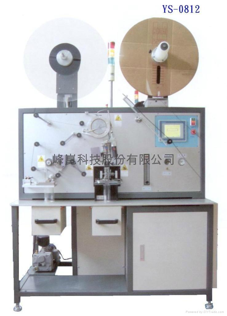 YS-0812 載帶成型設備 2