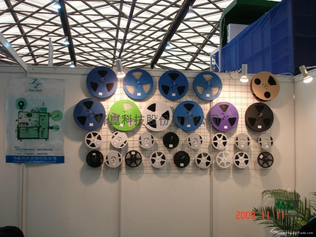 上海 2010 展览会