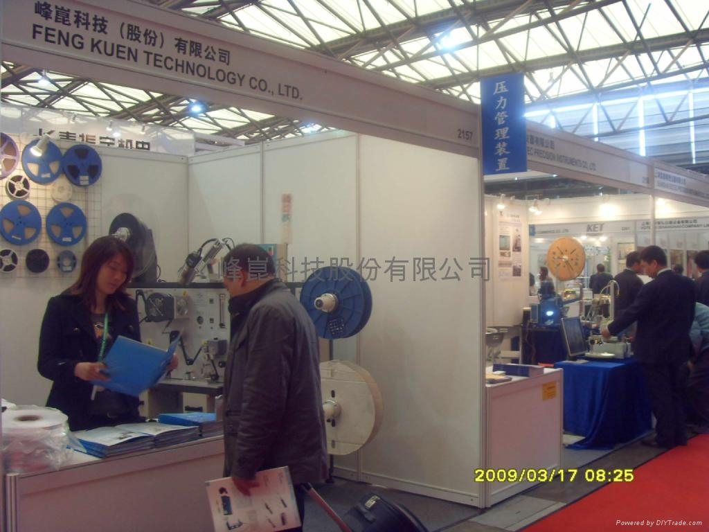 Exhibition of Munich of Shanghai on March 17 , 2009