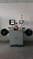 視覺全自動檢測設備 2