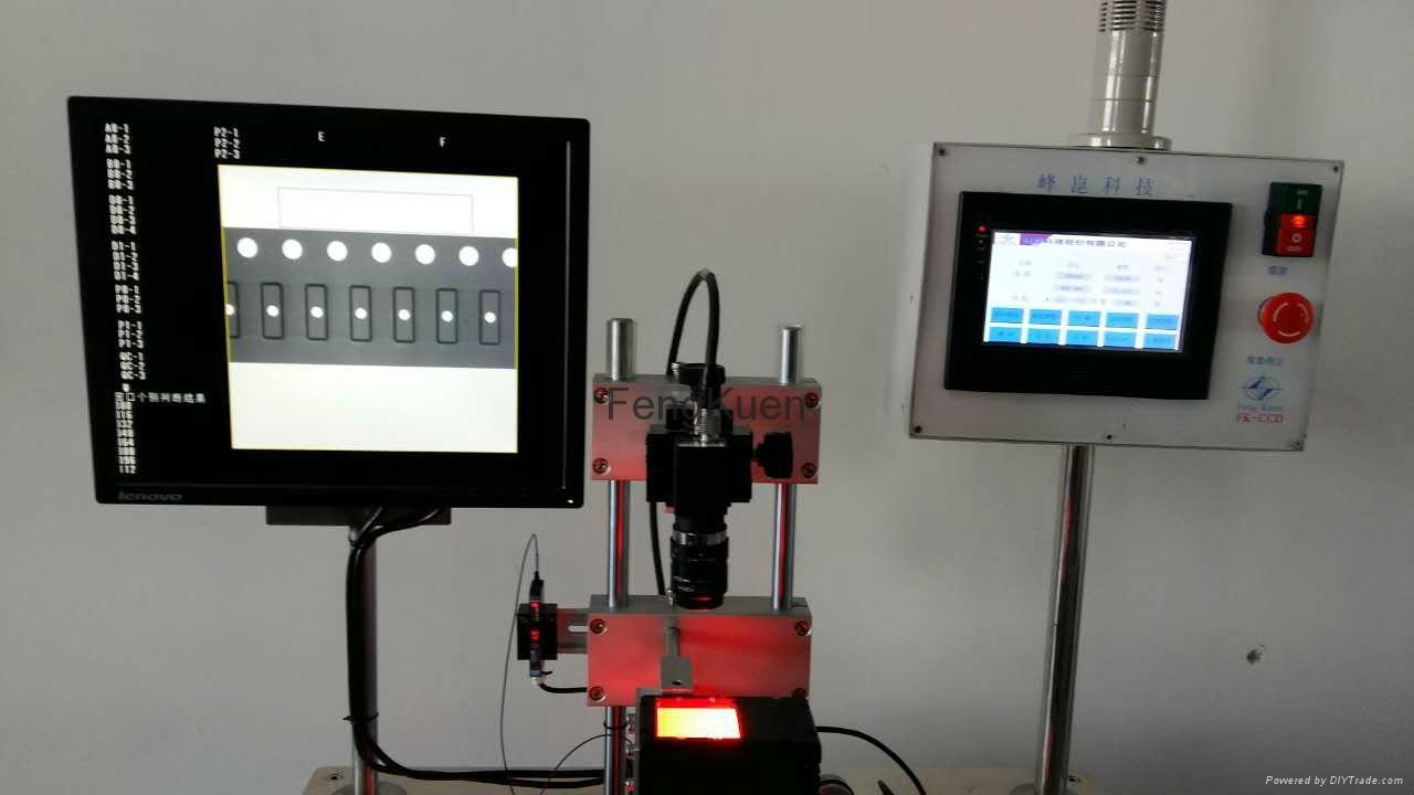 視覺全自動檢測設備 6