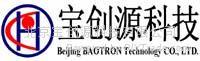 北京宝创源科技有限公司