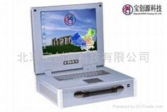 宝创源 ICP-2515加固式工业便携机