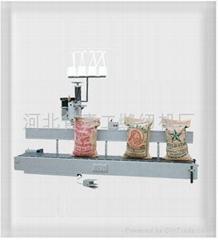 立式輸送縫包機