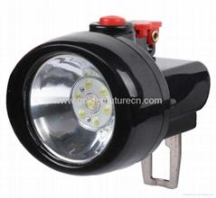 Miner lamp / mining safety cap lamp