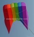 3188B 领航风筝