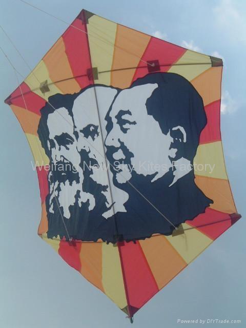 口袋广告风筝 (80x45cm)