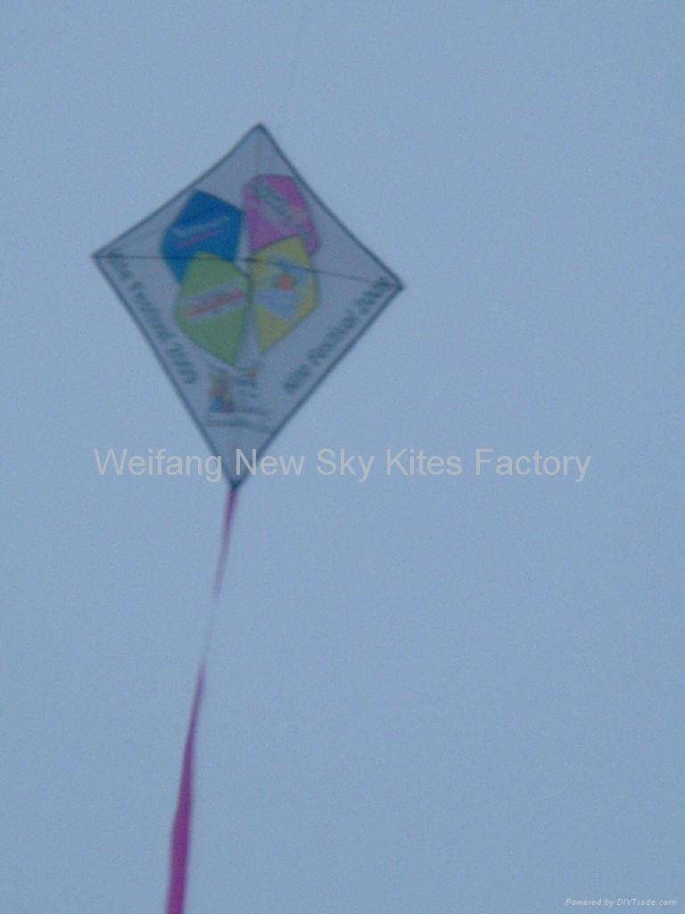 60x70cm advertising diamond kite
