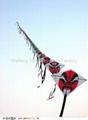 1879 風箏串