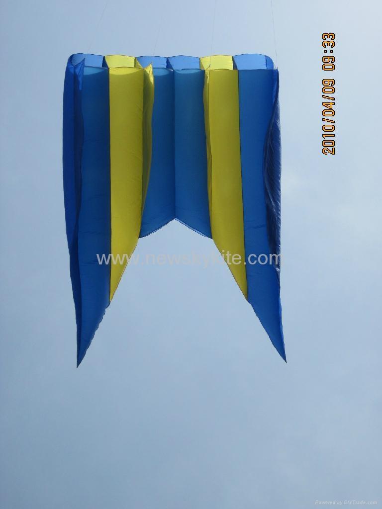 3188B 领航风筝 2