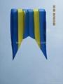 3188B 領航風箏