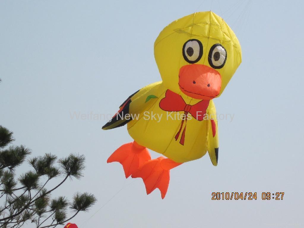 3267 小鴨風箏 (5M 長)